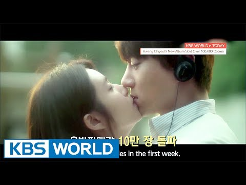 KBS WORLD e-TODAY [ENG/2017.06.22]