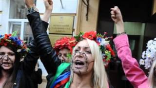 ���������� FEMEN ��������� � ����