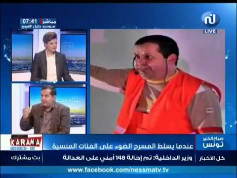 sbeh el khir tounes du vendredi 21/04/2017
