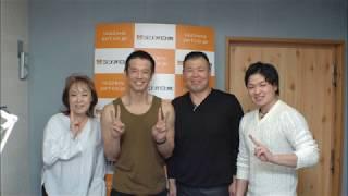 2018年3月6日(火)23:15~23:30 AM1422k㎐ ラジオ日本 〚岡田真弓の...