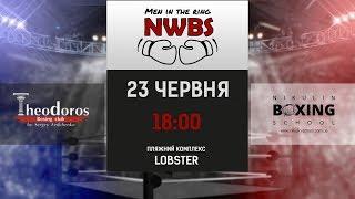 LIVE: Національне шоу боксу «Чоловіки у ринзі» («Men in the ring»)