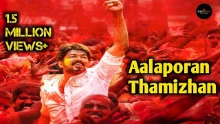Aalaporan Thamizhan mp3 song from mersal movie