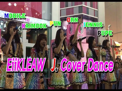 BNK48 Mini Concert (FULL HD ) EiiKLEAW @Centerpoint of Siam Square
