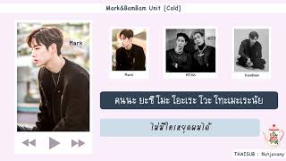 [THAISUB] GOT7 Mark & BamBam Unit - Cold