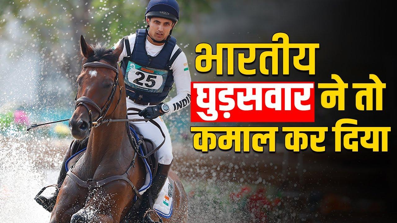 Tokyo Olympic में घुड़सवार Fouaad Mirza ने रच डाला इतिहास, Olympic में 20 साल बाद हुआ ऐसा कारनामा