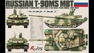 Обзор модели Т-90МС