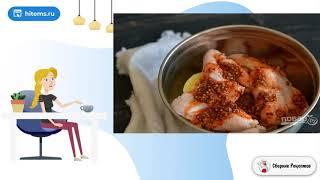 Крылышки с картошкой в рукаве в духовке Быстрый рецепт