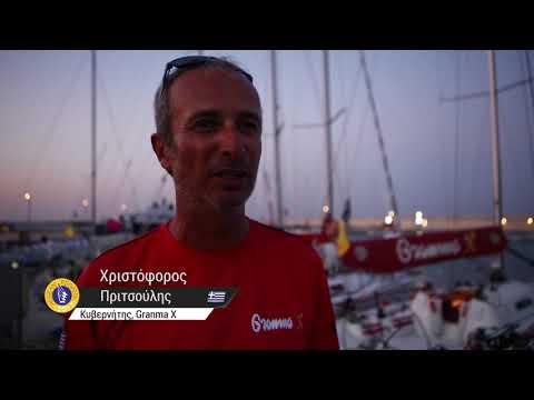 Aegean Regatta 2017 Τρίτο σκέλος - Νίσυρος, Ρόδος