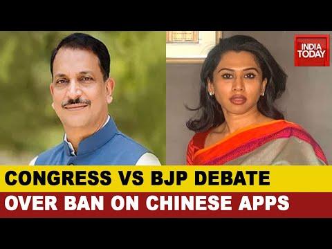 Shama Mohamed Vs Rajiv Pratap Rudy Debate Over Ban On 59 Chinese Apps | 5ive Live