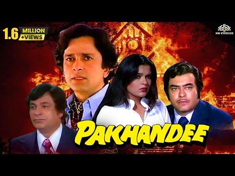 Pakhandee (1983) Full Hindi Movie | Sanjeev Kumar, Shashi Kapoor, Zeenat Aman, Asha Parekh
