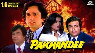 Pakhandi | Sanjeev Kumar, Shashi Kapoor, Zeenat Aman, Asha Parekh | Bollywood Drama Full Movie