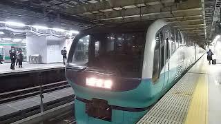 スーパービュー踊り子10号 251系新宿駅発車