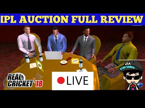 🔥 Real Cricket 18  AUCTION FULL REVIEW !! All INFORMATION IN THIS LIVE