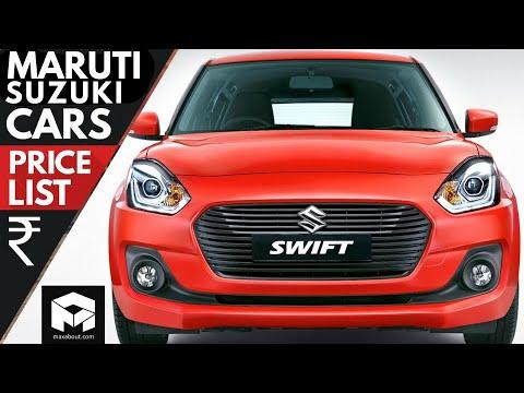 Maruti Cars Price List In India 2018 Youtube
