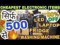 80% off | Fridge,AC,Laptop,Washing Machine,Led Tv | Cheapest Electronic Wholesale Retail Market