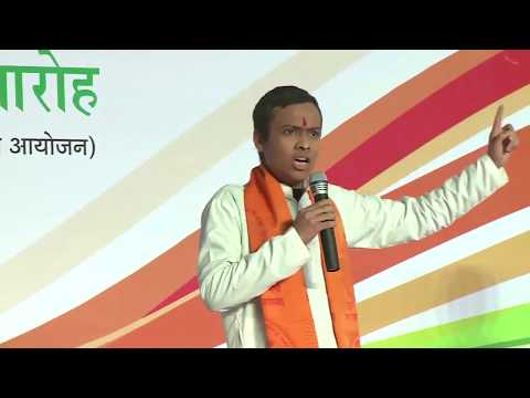 ▶ A Patriotic Play to Republic Day Celebrations, 26th January 2015 At DSVV, Haridwar