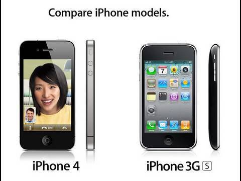 IPhone 4G Vs 3GS Comparisons
