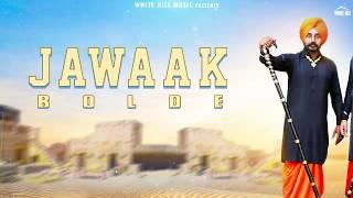 Jawaak Bolde (Motion Poster) Vinder & Ginny | Rel. on 11 Dec | White Hill Music