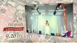堀江由衣、9月20日のお誕生日に初のベストアルバムが発売!! BEST ALBU...