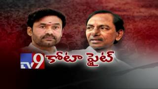 KCR Counter to Kishan Reddy Over 24 Hours Power Supply