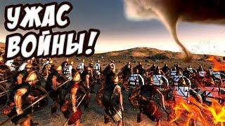 Стратегия и тактика! Плановая оборона! - Total War: Rome II #2