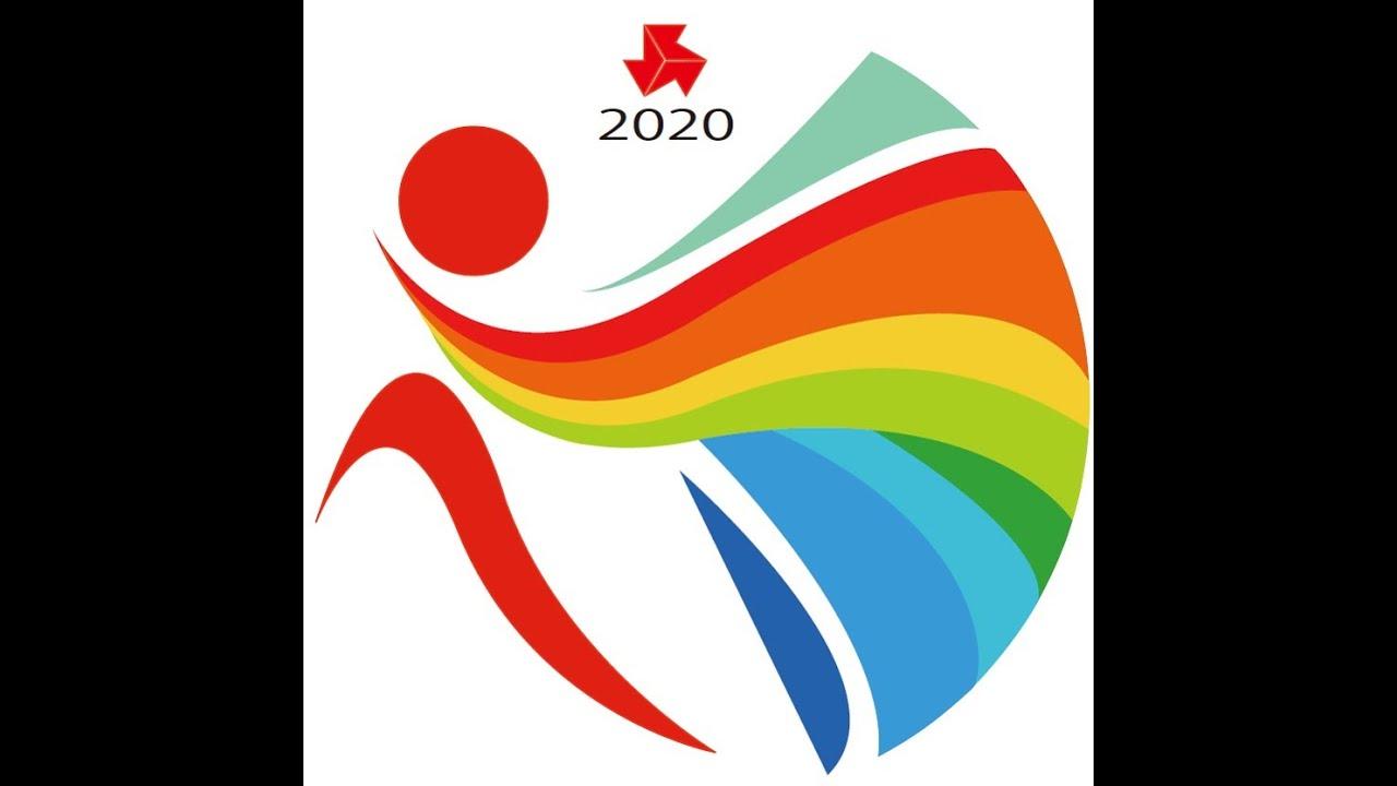年 インターハイ 2020