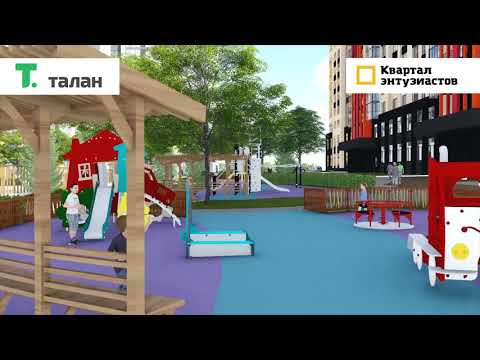 Благоустройство двора Квартала Энтузиастов