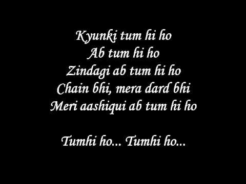 Tum Hi Ho Lyrics with full songAashiqui 2 movie song