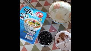 일요일 점심메뉴 쌀국수