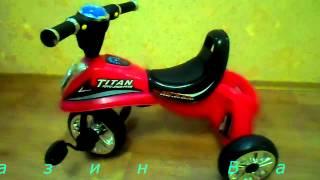 Детский трёхколёсный велосипед Profi Trike Titan - babylove.net.ua(АССОРТИМЕНТ ДЕТСКИХ ТРЁХКОЛЁСНЫХ ВЕЛОСИПЕДОВ НА САЙТЕ ПО ССЫЛКЕ: ..., 2014-11-03T00:17:54.000Z)