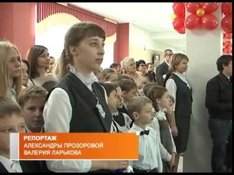 Открытие новой школы в Белгороде