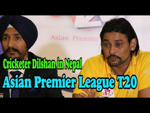 Famous Cricketer Dilshan in Nepal | Asian Premier League T20 | Press Meet | Hotel Annapurna