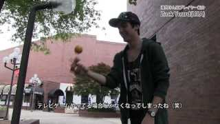 Zack Yourd -Kendama Player's Interview Video- 海外けん玉プレイヤー紹介(GLOKEN)