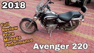 Bajaj Avenger 220 | Full Review | Test Drive | Mileage | Price | VBO Life | 2018