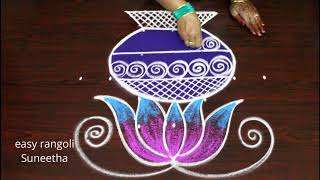 Bhogi kundalu muggulu designs by Suneetha || Sankranthi /Pongal kolam || new rangoli