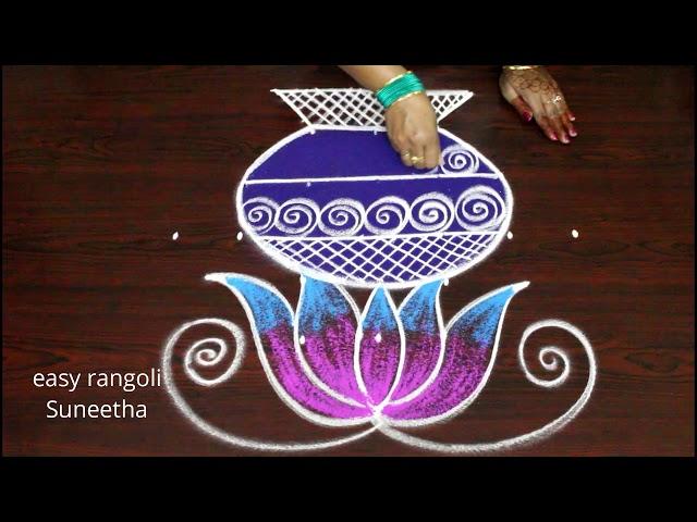 Bhogi kundalu muggulu designs by Suneetha    Sankranthi /Pongal kolam    new rangoli