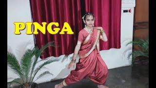 Pinga | Bajirao Mastani | Dance Choreography | Mili Chauhan |