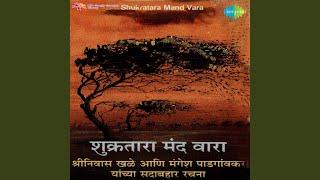 Cover images Har Dil Jo Pyar Karega