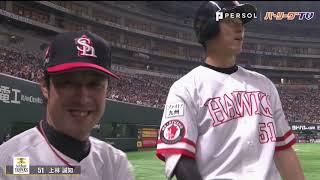 【4月7日】パ・リーグ 全HR見せます!!