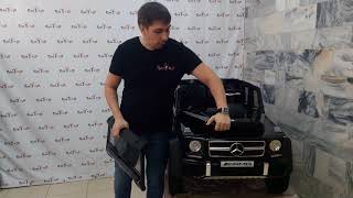 Сборка и обзор детского электромобиля Mercedes-Benz G63 AMG 4WD X555XX шестиколесного