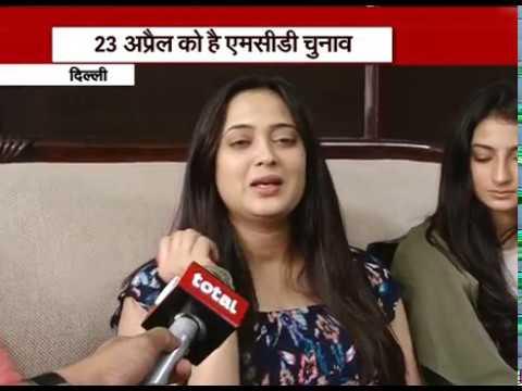 MCD Elections 2017: Actress 'Shweta Tiwari' backs BJP while supporting Manoj Tiwari