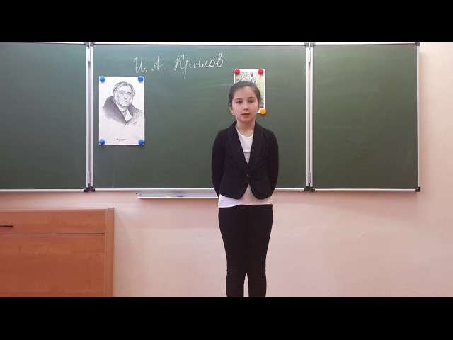 Изображение предпросмотра прочтения – ФирсоваСабина читает произведение «Зеркало и обезьяна» И.А.Крылова