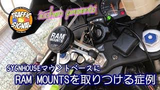 【TS Motovlog #64】スマホホルダーを取りつけてみた♪  CBR600RR いっちゃん【モトブログ】