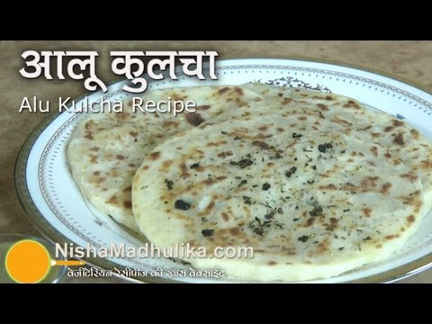 Amritsari Aloo Kulcha recipe  Stuffed Kulcha