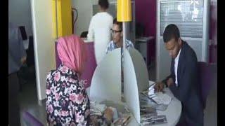 الأولى: تدشين وكالة جديدة للوكالة الوطنية لإنعاش التشغيل و الكفاءات بسيدي ابو القنادل