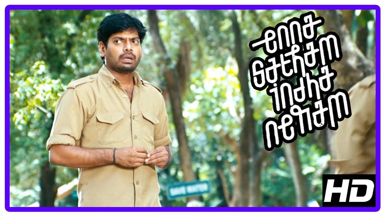 Enna Satham Indha Neram Movie Scenes | Nithin Sathya gets mistaken as watchman | AP International