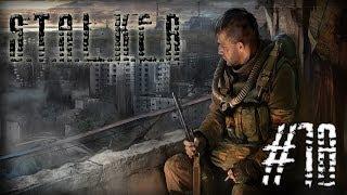 Прохождение S.T.A.L.K.E.R.: Тень Чернобыля #18 (Мастер арены)