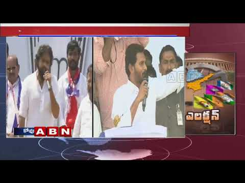 Janasena Pawan Kalyan Speech at Kovur Public Meeting, Nellore District | ABN Telugu