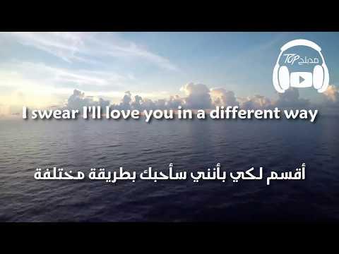 DJ Snake - A Different Way ft. Lauv مترجمة عربي