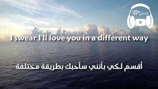 DJ Snake - A Different Way ft. Lauv مترجمة عربي